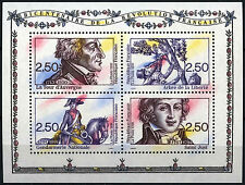 France 1991 SG#MS3033 French Revolution MNH M/S #D40441