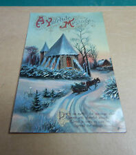 Vintage greetings card A Yuletide Message unpostedB2
