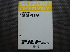 JDM SUZUKI ALTO 4WD SS41V Original Genuine Parts List Catalog Japanese Kei Car