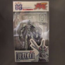 Guyver Bio Boosted Armor Murakami BFC MAX 03 Figure Max Factory From Japan F/S