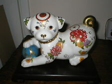 FRANKLIN MINT LARGE FIGURE THE IMPERIAL PUPPY OF SATSUMA  WITH STAND AND BOXED