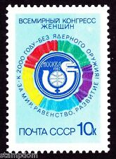 USSR 1987 Women Congress on Nuclear Disarmament 1v sgl MNH @S4807