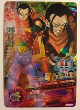 Dragon Ball Heroes GM HG10-46 SR Super Android 17