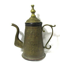 Antique Arabic Middle Eastern Turkish Islamic Engraved Brass Copper Coffee Pot