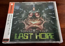 Dreamcast LAST HOPE: First Print Ed. Signed by Rafael Dyll - BRAND NEW & SEALED!