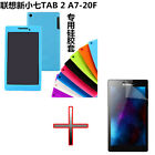 """ER Silicone Gel Rubber Soft Case Cover + Film For 7"""" Lenovo Tab 2 A7-20F Tablet"""