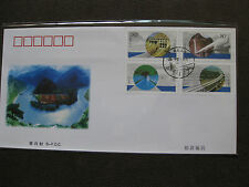 China 2001 B*FDC-  Yindaruqin Project