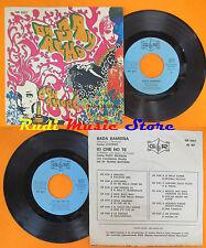LP 45 7'' MARIO BATTAINI LUCIANO bada bambina RUDY RICKSON Io che cd mc dvd vhs