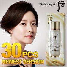 The history of Whoo Soon Hwan Essence 30pcs Anti-Aging Wrinkle Newest Ver + Gift