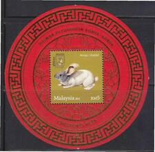 MALAYSIA 2011 CHILDREN'S PETS (RABBIT) MINIATURE SHEET OF 1 STAMP IN MINT UNUSED