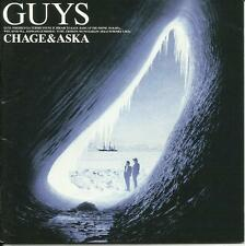 Chage and Aska: (Made in Japan 1992) Guys [J-Pop]          CD