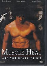 DVD - Muscle Heat - Are You Ready To Die / #5457