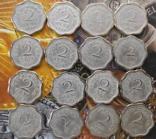 16 pcs MINT SET - 1957 1958 1959 1960 1961 1962 1963 1964 - 2 Paise