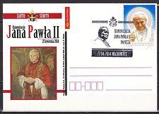 POLAND 2014 POSTMARK #  Canonization of Pope John Paul II