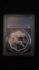 2014 1oz .999 Fine Silver China Lunar Horse Flower Shaped Coin - PCGS PR69