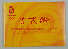 CHINA COINS ALBUM: The Beijing 2008 Olympics Coins 3rd Series