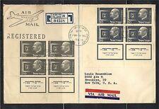 ISRAEL-STAMPS-1952-PRESIDENT-WEIZMAN-Ta-Bl-M-N-H-014F-