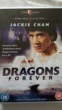 DRAGONS FOREVER DVD JACKIE CHAN SAMMO HUNG CLASSIC