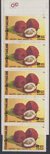 THAILAND BOOKLET : 1986 Fruit-Malay Apple SG SB48 MNH