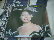"""a941981 Cass Phang EU 12"""" LP 彭羚 To the Boys I Have Sung Before"""