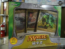 MTG; DEVOUR FOR POWER. JAPANESE COMMANDER DECK FACTORY SEALED