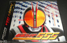 KAMEN masked RIDER 555 cd single ISSA JUSTIO's Opening Theme Dead or Alive