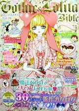 Gothic & Lolita Bible Vol.51 /Japanese Cosplay Fashion Magazine Book