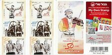 ISRAEL 2014 JUDAICA 50th ANNIVERSARY FIDDLER ON THE ROOF BOOKLET MNH