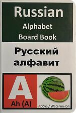 Russian Alphabet Board Book : The Alphabet of the Russian Language by Harshish P