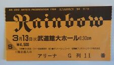 RAINBOW   Ritchie Blackmore  used  TICKET   TOKYO 13rd march 1984