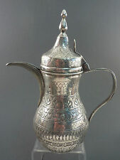 EASTERN ENGRAVED SILVER DALLAH COFFEE POT