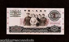 CHINA 10 YUAN P879 1965 PALACE SPECIMEN ASSEMBLY MEMBERS UNC CURRENCY MONEY NOTE