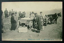 VINTAGE CHINESE POSTCARD MILITARY SOLDIERS UNEARTHING DEAD SOLDIERS BONES CHINA