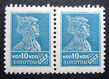 Russia 1927 313a MNH OG 10k Russian Soldier Definitive Pair Issue $50.00!!