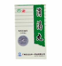 Chinese Herbal Tablets for Blood Sugar Suport 120 Pellets/Box Xiao Ke Wan