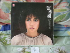 a941981  Deanie Ip Yip Wing Hang 2008 Sealed Made in Europe 葉德嫻 LP 黑膠大碟 (A) WHLP1220