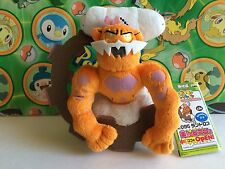 Pokemon Plush Landorus Stuffed doll Banpresto  UFO Catcher doll figure keychain