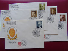 Set of 5 FDC - 70 years of the Soviet Union's Foreign Intelligence Service, KGB