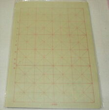 Chinese Japanese Calligraphy Paper 56 Sheets 24 Grid 13239 J1991
