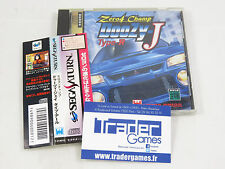 ZERO4 CHAMP DOOZY-J Type-R + SPINE CARD NTSC-JPN