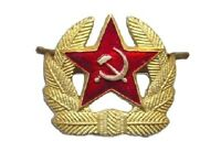 LARGE USSR RUSSIAN MILITARY BADGE Soviet army gold red star cossack hat coat pin