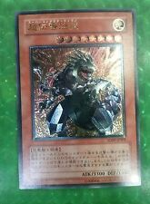 YuGiOh Ultimate Conductor Tyranno SD09-JPS01 Foil Japanese