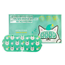 ETUDE HOUSE Heating Eye Mask 1ea