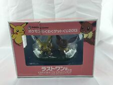 Pokemon Center PIKACHU & EEVEE Vignette pvc Figure LAST ONE KUJI 2013 Japan