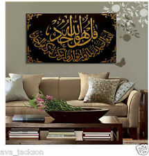Modern Islamic Oil painting Surah Al-Ikhlas - Arabic Art 24x36inch - no stretch
