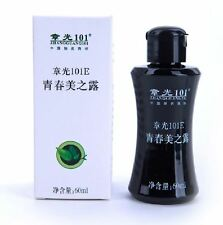 Traditional Chinese Herb zhang guang 101E ACNE Getaway Herbal lotion Fabao