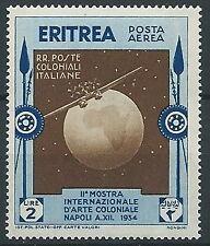 1934 ERITREA POSTA AEREA ARTE COLONIALE 2 LIRE MNH ** - G108