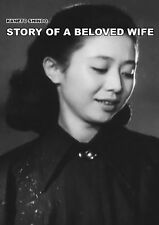 STORY OF A BELOVED WIFE - Kaneto Shindo (1951) - English subtitles DVD