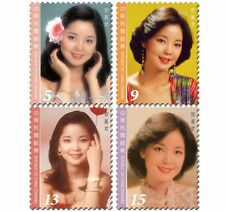 China Taiwan 2015 Teresa Teng Famous Singer Stamp 鄧麗君