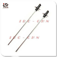 2X INNER SHAFT FOR SYMA S031/ S031G RC HELICOPTER SPARE PARTS S031-17